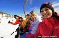 23 190x121 PARK SNOW DONOVALY